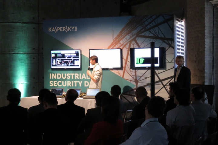 INDUSTRIAL SECURITY DAY:  KICS PRESENTATION